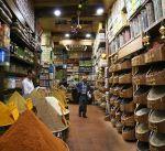 spices_shop_condimente